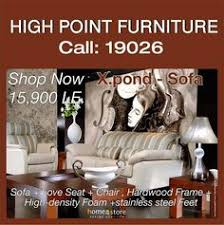 point furniture egypt x: high point furniture wwwhomeegstorecom xpond sofa by