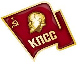 Communist Party of the Soviet Union
