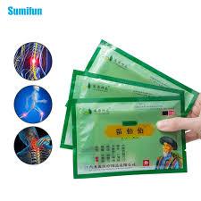 <b>Sumifun 8Pcs</b>/<b>Bag</b> Pain Relief Patch <b>Self heating Green</b> Plaster ...