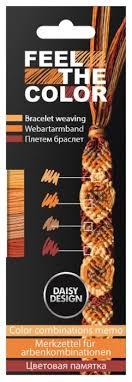 <b>Daisy Design Набор</b> для создания браслета цветовой памятки ...
