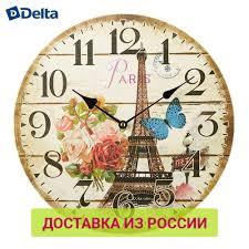 <b>Часы</b> настенные ВАСИЛИСА ВА-4500, 30см - купить недорого в ...