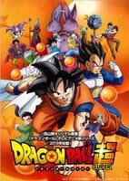 <b>Dragon Ball Super</b> (TV) - <b>Anime</b> News Network