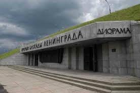 <b>Карта</b> местности (<b>Кировский</b> район) .Отели и ...