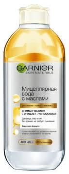 GARNIER <b>мицеллярная вода с маслами</b> — купить по выгодной ...