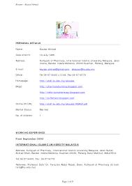 resume for job application sample cv template examples writing a resume for job application sample cv template examples writing a resume format application engineer resume application