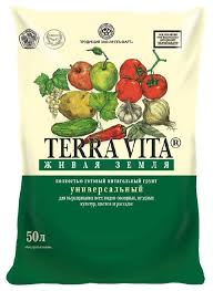<b>Грунт Terra Vita Живая</b> земля универсальный 50 л. — купить по ...