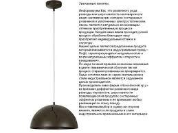 Подвесной <b>светильник Nowodvorski 6370 Hemisphere</b> Cracks ...