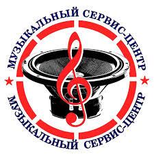 Музыкальный Сервис-Центр - Moscou | Facebook