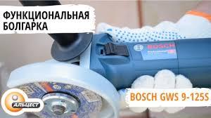 Угловая <b>шлифовальная машина Bosch GWS</b> 9-125s. Обзор ...
