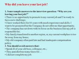 9 resource teacher interview questions and answers - YouTube