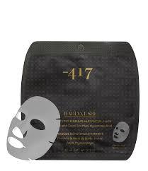 Очищающая <b>подтягивающая</b> грязе-вая <b>маска для лица</b>