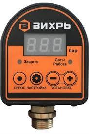 Автоматическое <b>реле давления</b> АРД-1