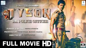 Watch Tyson Ek Police Officer (2016) (Hindi Dubbed)  full movie online free