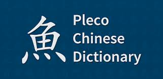 Pleco <b>Chinese</b> Dictionary - Apps on Google Play