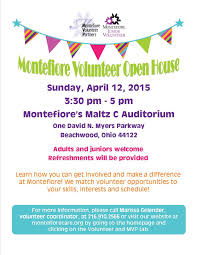volunteer open house  open house flyer 4 12 15