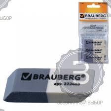 Купить <b>Резинки стирательные BRAUBERG</b>, набор <b>3 шт</b>., 41х14х8 ...