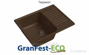 Кухонная мойка GranFest Quarz GF-Z13 price, photo, where to buy ...