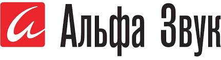 <b>Пассивные</b> системы <b>акустики</b> купить в Москве, цены на ...