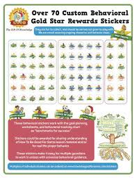 gold star reward stickers how to be good for santa how to be good for santa inc s gold star reward stickers are designed to resonate the children while educating on specific behaviors