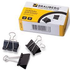 <b>Зажим</b> д/бум. <b>Brauberg</b> 32мм черный