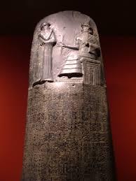 qs stele hummaribi s code