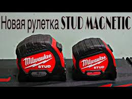 Обзор новейшей <b>рулетки</b> Stud Magnetic от Milwaukee - YouTube