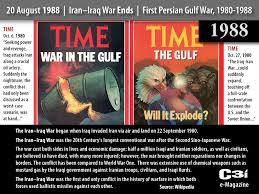war first persian gulf war acirc ci ops center war 1980 1988 first persian gulf war