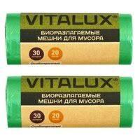 Инвентарь для уборки — купить на Яндекс.Маркете
