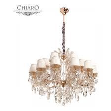 Подвесная <b>люстра Chiaro Даниэль 479010718</b> — купить в ...