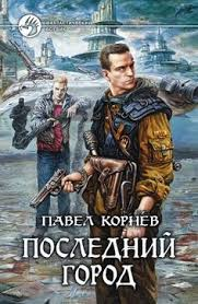 <b>Смерть цвета</b> бейсик. Александр <b>Прост</b> | Книги | Books, Movie ...