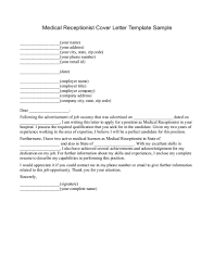 Sample Of Application Letter For Office Secretary Cover Letter  Administrative Assistant Resume Cover Letter Administrative Assistant