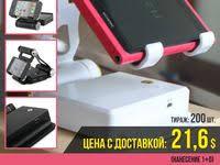Аксессуары для телефонов: лучшие изображения (16) в 2020 г ...