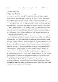 Initial reflective essay ilstu milner