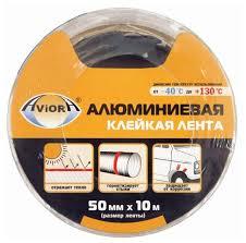 <b>Клейкая лента алюминиевая Aviora</b> 302-... — купить по выгодной ...