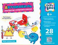 <b>Конструктор KRIBLY BOO Металлический</b> Техника 65298 ...