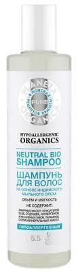 Planeta Organica <b>шампунь Pure</b> Объем и мягкость — купить по ...