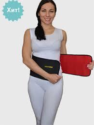 Пояс для тренировки мышц пресса и спины