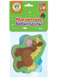 Магнитные <b>мягкие пазлы</b> Лошадка и поросенок <b>Vladi Toys</b> ...