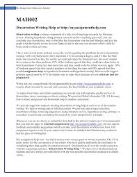 Get thesis help   Personal college essay help What is a dissertation Coolessay net