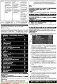 government college university faisalabad jobs 01 on 21 government college university faisalabad jobs 01
