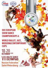 VII Балтийская танцевальная ОЛИМПИАДА | ВКонтакте