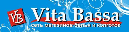 Vita Bassa (сеть магазинов <b>белья и колготок</b>) | ВКонтакте