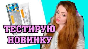 Тестирую новинку Отзыв на <b>Estel</b> Beauty Hair Lab эликсир для ...