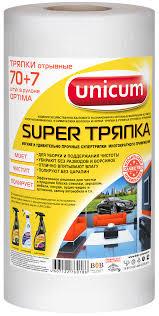 <b>UNiCUM Уникум Тряпка</b> отрывная <b>Super</b> 70+7 листов в рулоне <b>24</b> ...