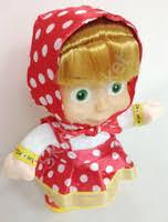 Купить говорящую игрушку в Волгограде, сравнить цены на ...