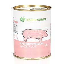 Мясные консервы - купить c доставкой на дом в интернет ...