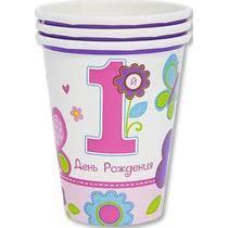 <b>Набор стаканов</b> Amscan Первый День Рождения Девочка 270 мл ...