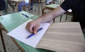 Αποτέλεσμα εικόνας για Επαναληπτικές Πανελλαδικές Εξετάσεις ημερομηνιες βασεις προγραμμα αποτελεσματα