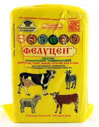 Кормовые добавки для свиней купить в Украине. Сравнить цены ...