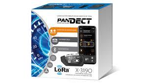 Купить <b>автосигнализацию Pandect X-3190 LoRa</b> в Екатеринбурге ...
